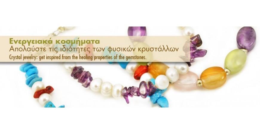 Αντιστοιχίες επιδιώξεων και ασθενειών με κρυστάλλους